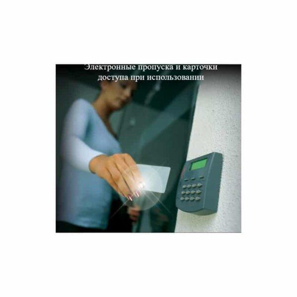 32179 - Умный маникюр/ умный ноготь с высокочастотным светодиодом JAKCOM N2L: светоиндикация при использовании ID-карт и функций NFC