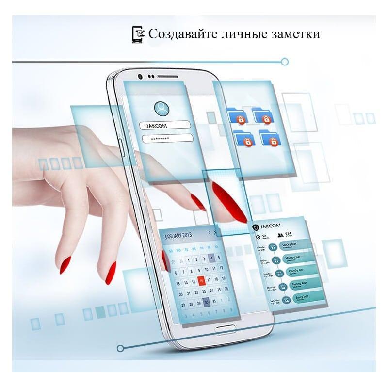 Умный ноготь с NFC-передатчиком JAKCOM N2F: NFC, управление смартфоном, передача данных 208646