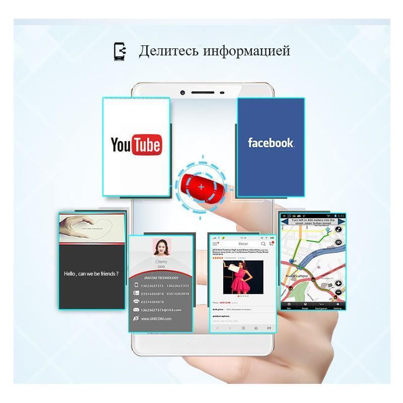 Умный ноготь с NFC-передатчиком JAKCOM N2F: NFC, управление смартфоном, передача данных 208649