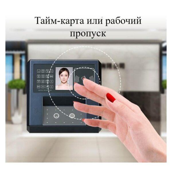 32189 - Умный ноготь JAKCOM N2M: NFC, ключ доступа, клон ID-карт