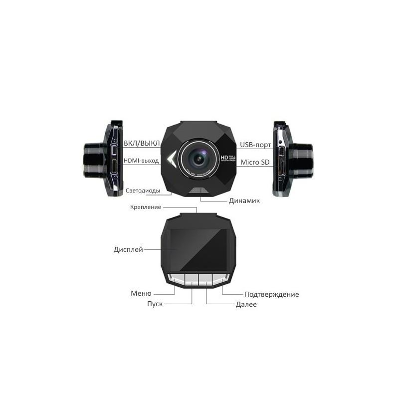 Автомобильный видеорегистратор Road Guard – 1080p, 2.4 дюйма, 160 градусов, циклическая запись, датчик движения, G-сенсор 183469