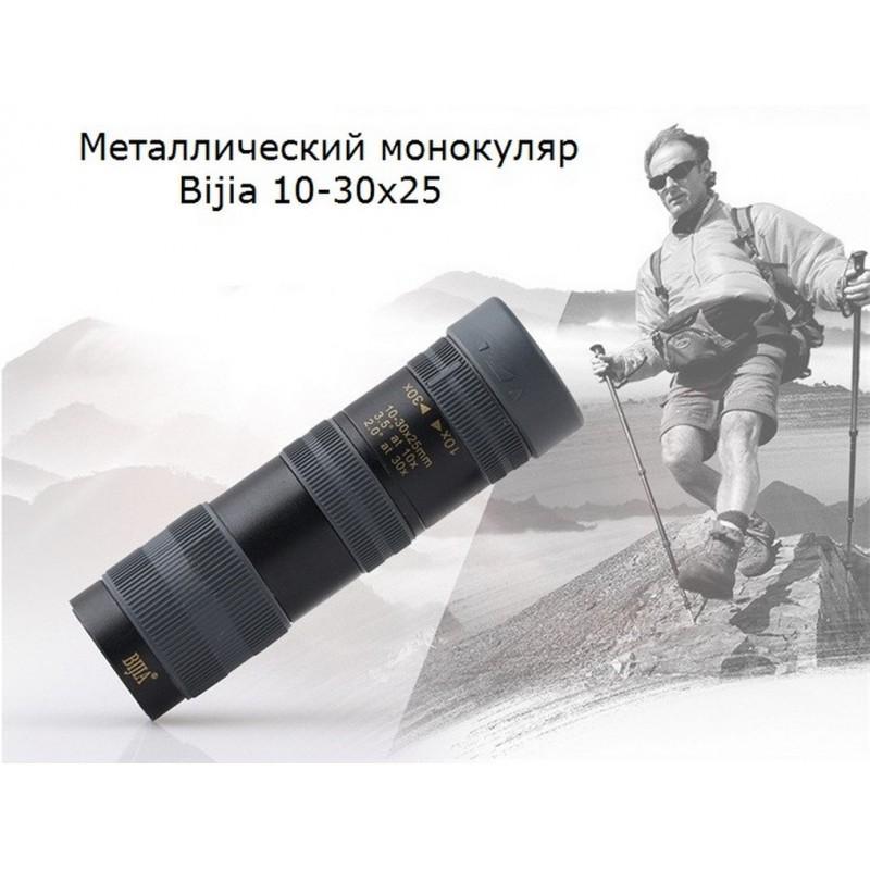 32261 - Металлический монокуляр Bijia 10-30х25