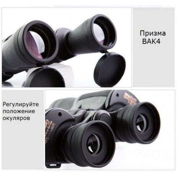32267 - Универсальный бинокль Bijia 20х50 - увеличение в 20 раз, 50 мм объектив, BAK4