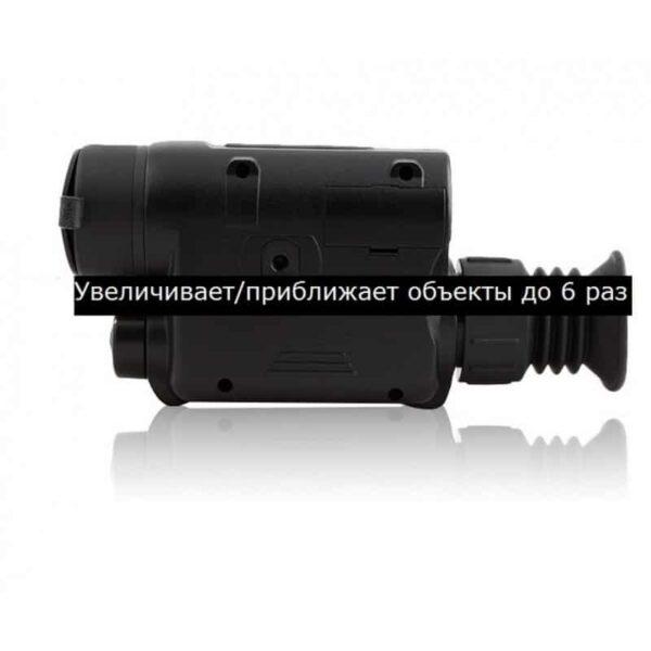 32272 - Монокуляр Bijia 6х32 с лазерной ИК подсветкой - AV-выход, USB зарядка, до 200 м в темноте
