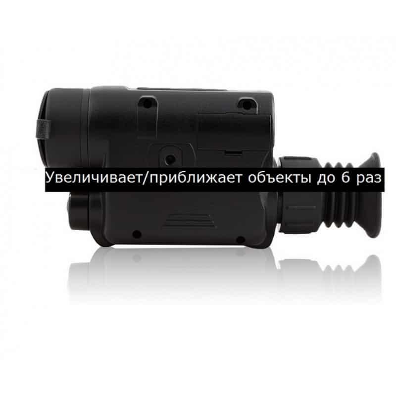 Монокуляр Bijia 6х32 с лазерной ИК подсветкой – AV-выход, USB зарядка, до 200 м в темноте 208729