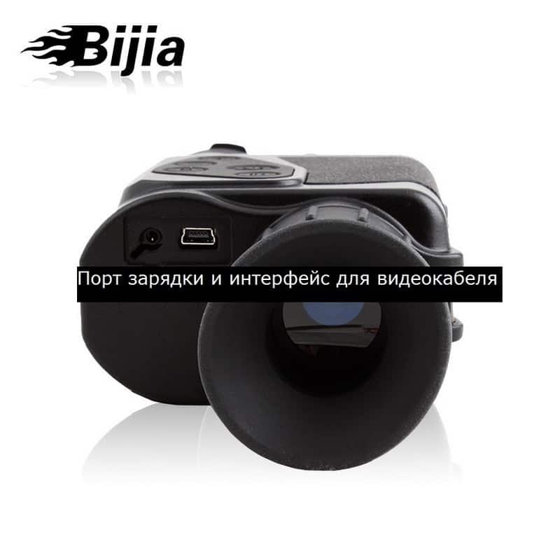 Монокуляр Bijia 6х32 с лазерной ИК подсветкой – AV-выход, USB зарядка, до 200 м в темноте 208732