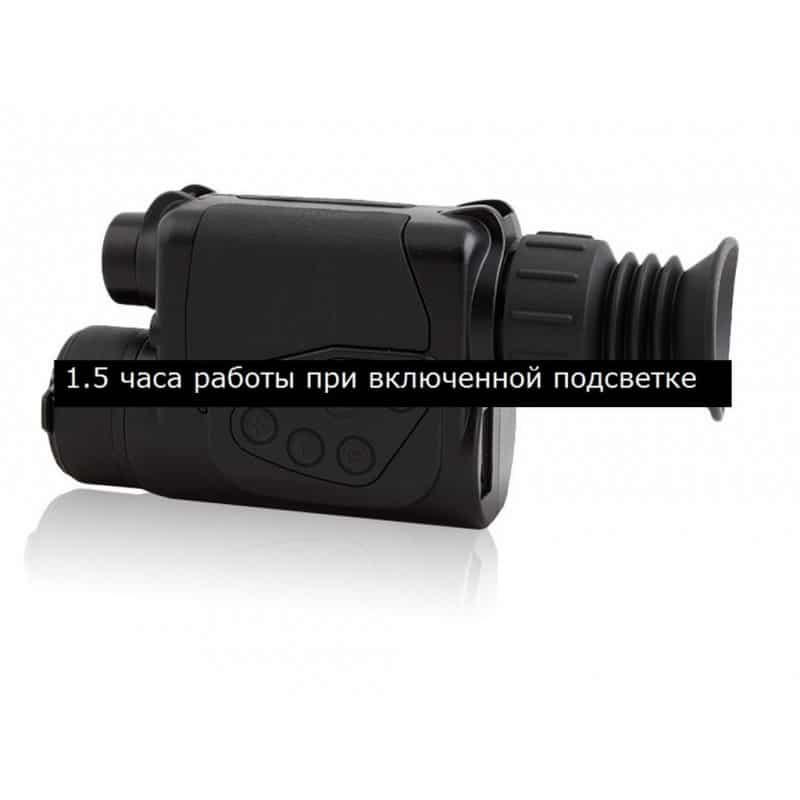 Монокуляр Bijia 6х32 с лазерной ИК подсветкой – AV-выход, USB зарядка, до 200 м в темноте 208734