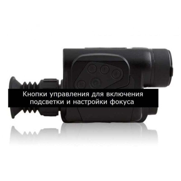 32279 - Монокуляр Bijia 6х32 с лазерной ИК подсветкой - AV-выход, USB зарядка, до 200 м в темноте