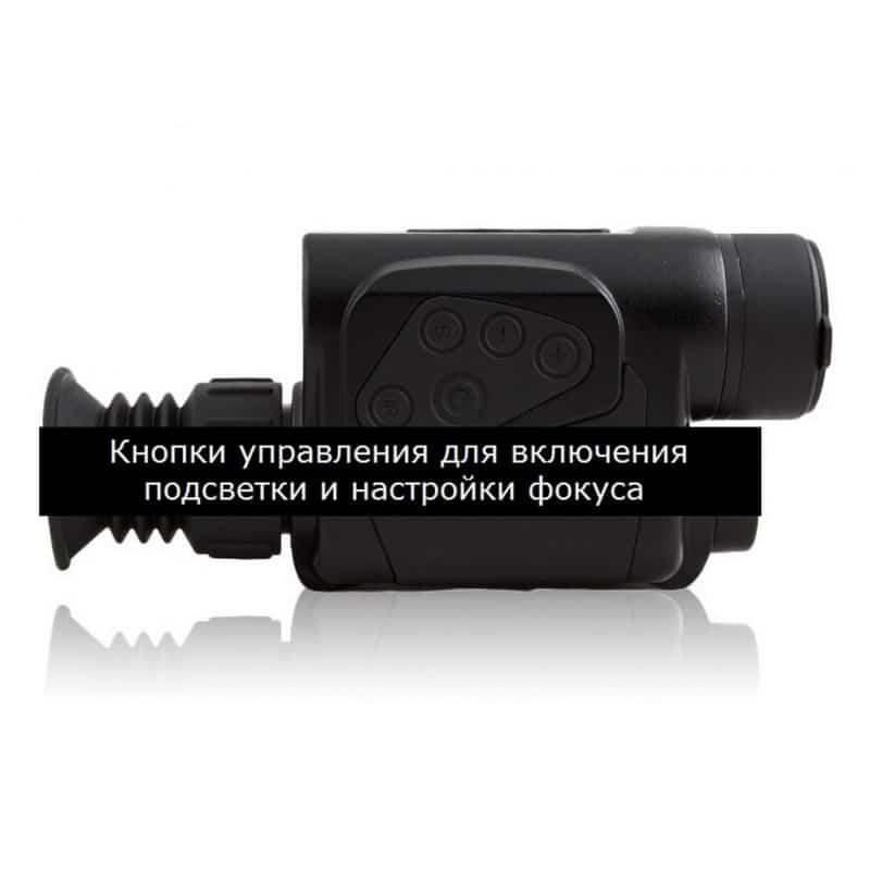 Монокуляр Bijia 6х32 с лазерной ИК подсветкой – AV-выход, USB зарядка, до 200 м в темноте 208735
