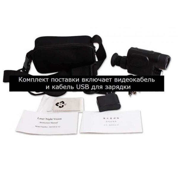 32280 - Монокуляр Bijia 6х32 с лазерной ИК подсветкой - AV-выход, USB зарядка, до 200 м в темноте