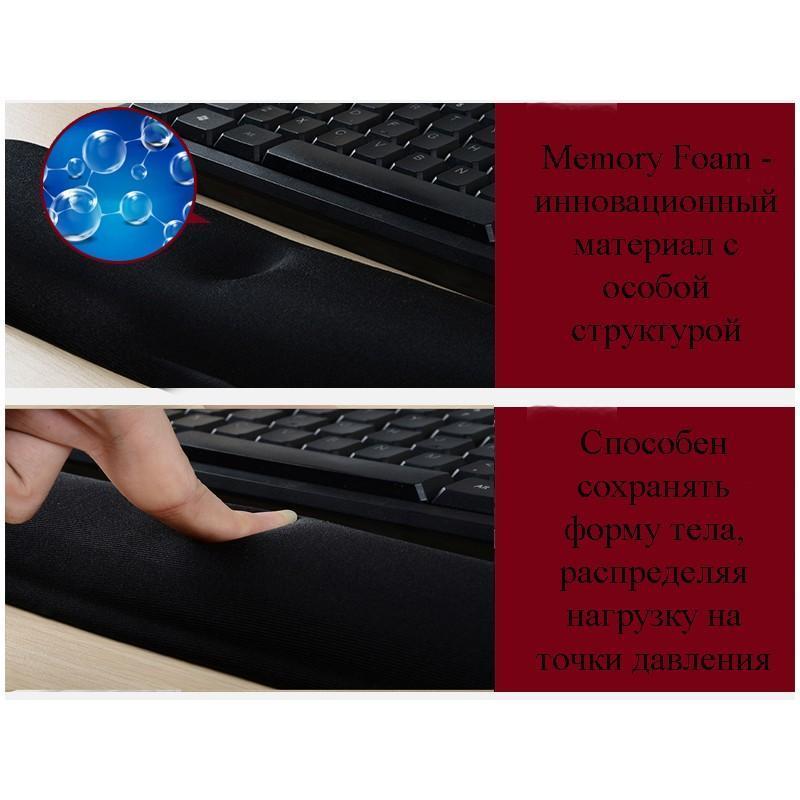 Комплект: Подставка под запястья из Memory Foam для клавиатуры + Эргономичный коврик для мышки U-LITA от туннельного синдрома 208794