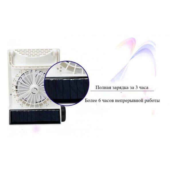 32499 - Мини-вентилятор на солнечной батарее с LED-лампой и фонариком: питание от солнечной панели и от сети, батарея 2000 мАч