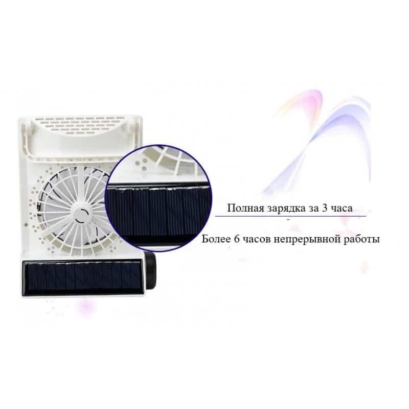 Мини-вентилятор на солнечной батарее с LED-лампой и фонариком: питание от солнечной панели и от сети, батарея 2000 мАч 208932