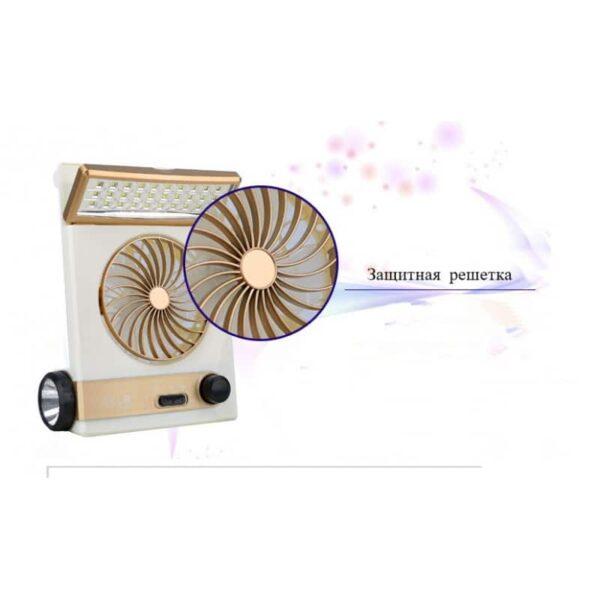 32507 - Мини-вентилятор на солнечной батарее с LED-лампой и фонариком: питание от солнечной панели и от сети, батарея 2000 мАч