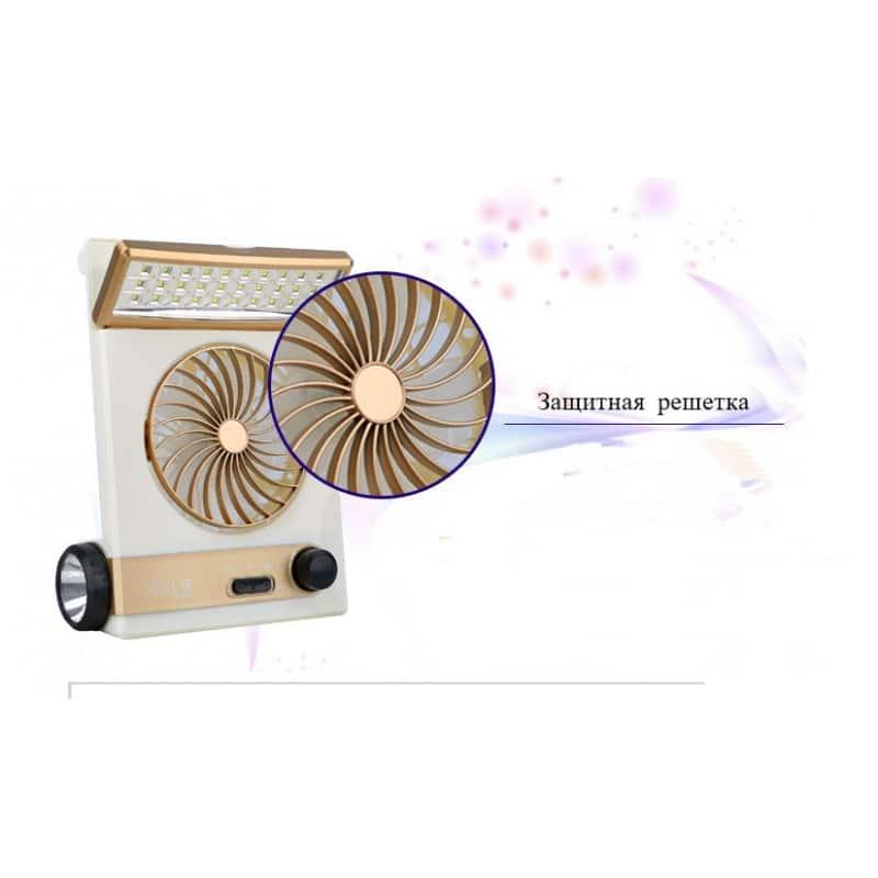 Мини-вентилятор на солнечной батарее с LED-лампой и фонариком: питание от солнечной панели и от сети, батарея 2000 мАч 208940