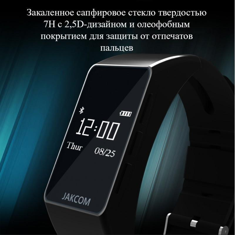 Умный браслет Jakcom B3 3 в 1: часы, фитнес-трекер, Bluetooth-гарнитура 208957