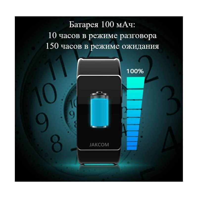 Умный браслет Jakcom B3 3 в 1: часы, фитнес-трекер, Bluetooth-гарнитура 208965