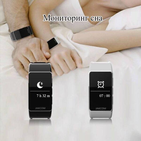 32536 - Умный браслет Jakcom B3 3 в 1: часы, фитнес-трекер, Bluetooth-гарнитура