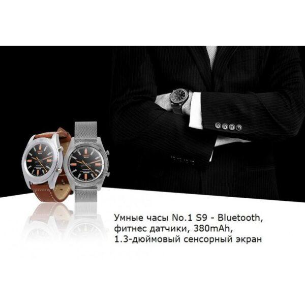 32981 - Умные часы No.1 S9 - Bluetooth, фитнес датчики, 380 мАч, 1.3-дюймовый сенсорный экран