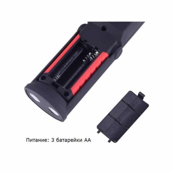 33362 - Водонепроницаемый многофункциональный фонарь-лампа PS5W-1 - 400 LM, IP43, поворотное магнитное крепление 360°