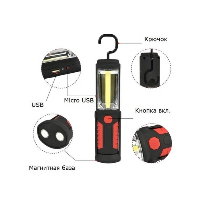 Водонепроницаемый фонарь-лампа PR5W-USB – 400 LM, IP43, USB зарядка, белый свет, магнитная основа, поворотное крепление, крючок 209723