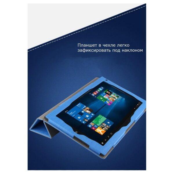 33587 - Защитный чехол для планшета X2 Pro, X3 Pro, Tbook 16