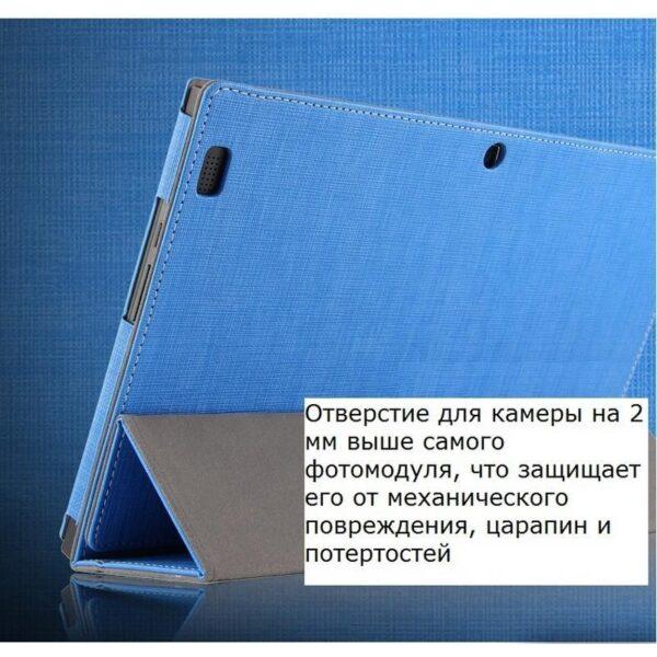 33594 - Защитный чехол для планшета X2 Pro, X3 Pro, Tbook 16