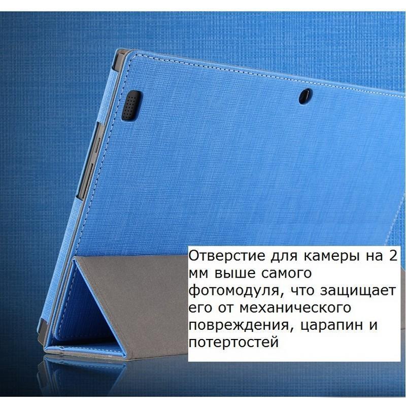 Защитный чехол для планшета X2 Pro, X3 Pro, Tbook 16 209917