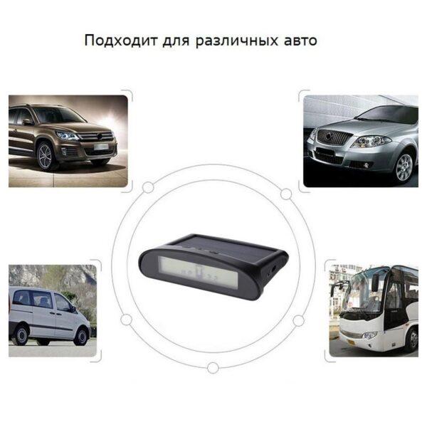 33700 - Система контроля давления в шинах - солнечная батарея, USB-зарядка, 4 датчика, IP67, ЖК-дисплей, оповещения