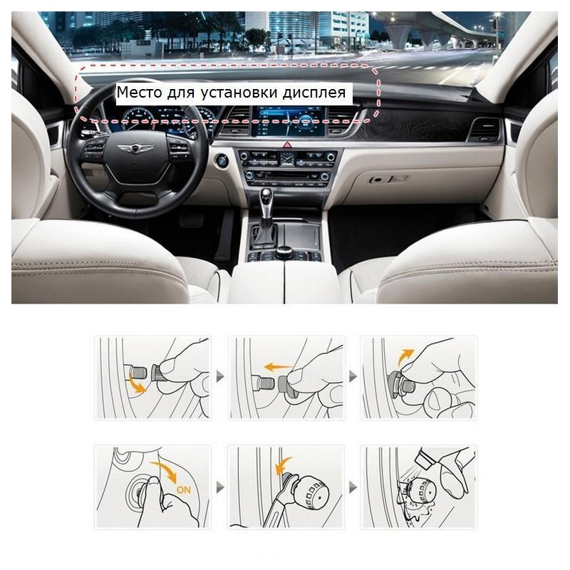 Система контроля давления в шинах – солнечная батарея, USB-зарядка, 4 датчика, IP67, ЖК-дисплей, оповещения 210017
