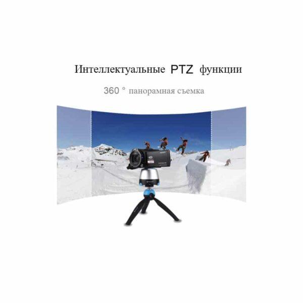 33780 - Универсальный трипод PULUZ с пультом ДУ для панорамной, отложенной съемки с креплениями для GoPro, фотокамер, смартфонов