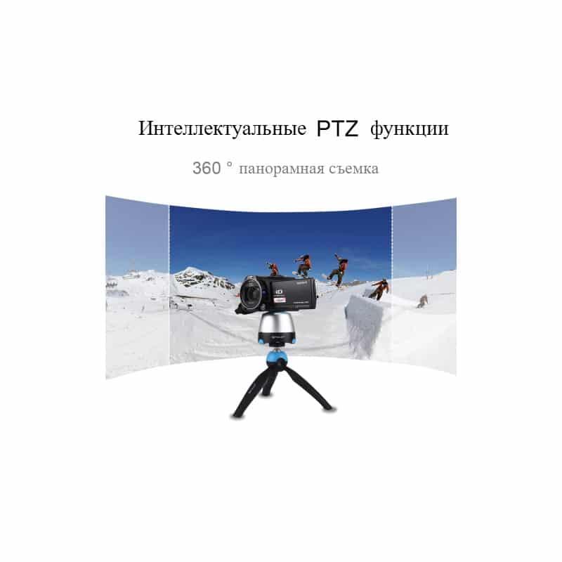 Универсальный трипод PULUZ с пультом ДУ для панорамной, отложенной съемки с креплениями для GoPro, фотокамер, смартфонов 210085
