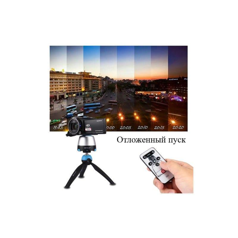 Универсальный трипод PULUZ с пультом ДУ для панорамной, отложенной съемки с креплениями для GoPro, фотокамер, смартфонов 210086
