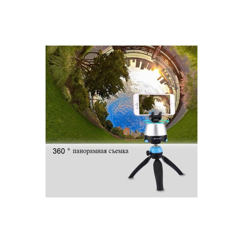 Универсальный трипод PULUZ с пультом ДУ для панорамной, отложенной съемки с креплениями для GoPro, фотокамер, смартфонов 210088