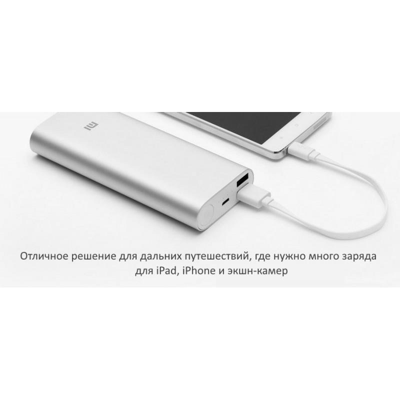 Внешний аккумулятор Xiaomi Mi 16000 мАч – 2x USB 5.1В/ 2.1А 186265