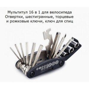 Мультитул 16 в 1 для велосипеда – отвертки, шестигранные, торцевые и рожковые ключи, ключ для спиц
