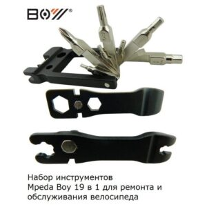 Набор инструментов Mpeda Boy 19 в 1 для ремонта и обслуживания велосипеда