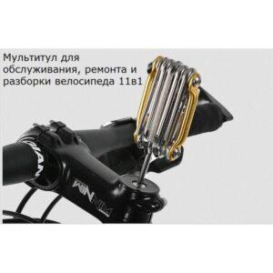 Мультитул 11 в 1 для обслуживания, ремонта и разборки велосипеда