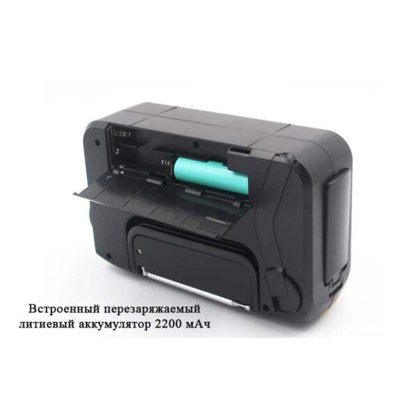 33849 - FM/AM/SW1-SW4 радио 5 в 1: Bluetooth колонка, зарядка для телефона, фонарик, лампа+динамо-машина, солнечная батарея, TF-карта