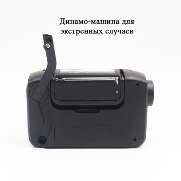 33853 - FM/AM/SW1-SW4 радио 5 в 1: Bluetooth колонка, зарядка для телефона, фонарик, лампа+динамо-машина, солнечная батарея, TF-карта