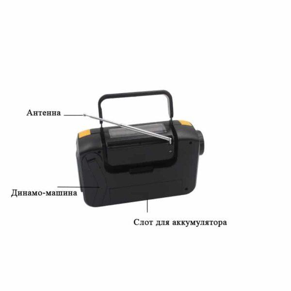 33858 - FM/AM/SW1-SW4 радио 5 в 1: Bluetooth колонка, зарядка для телефона, фонарик, лампа+динамо-машина, солнечная батарея, TF-карта