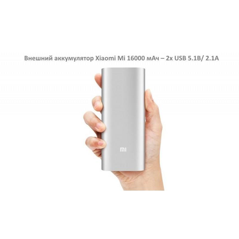 Внешний аккумулятор Xiaomi Mi 16000 мАч – 2x USB 5.1В/ 2.1А 186272