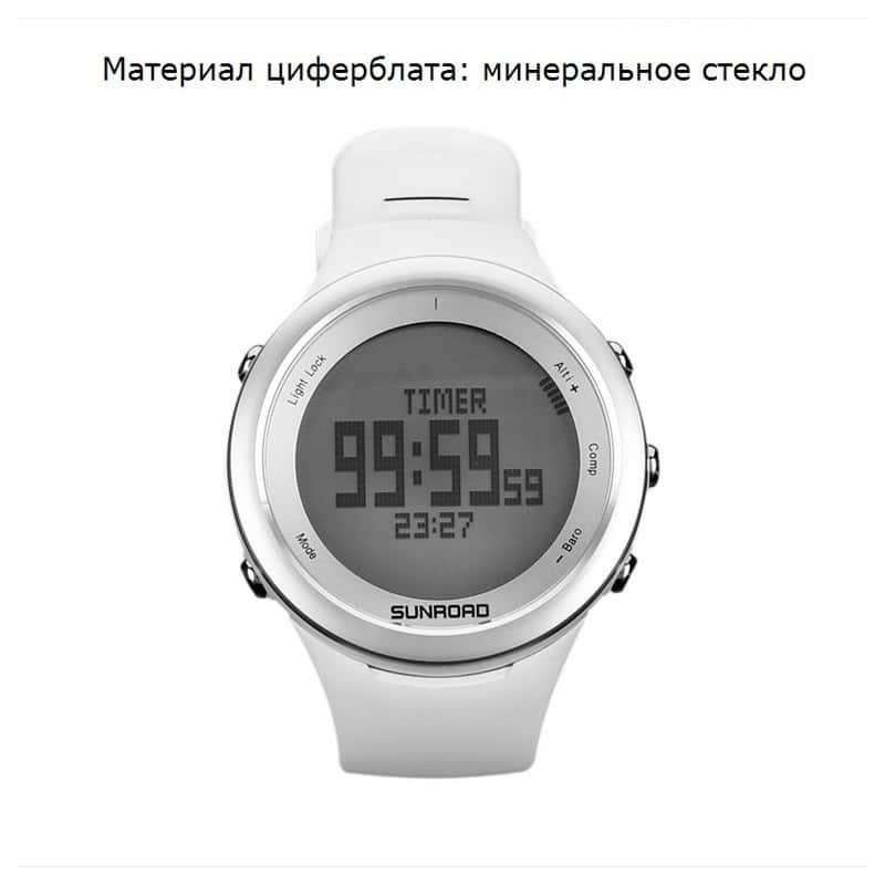 Спортивные часы Sunroad FR852A – ЖК-дисплей, атмосфероустойчивость, счетчик калорий, компас, высотомер, барометр, секундомер 210190