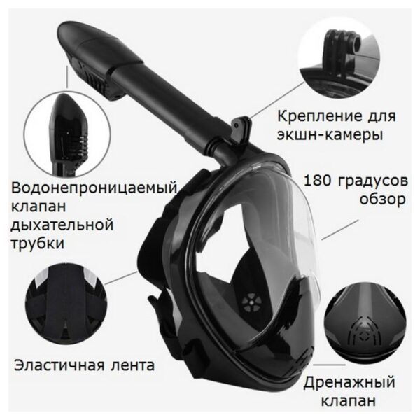 34228 - Дайвинг-маска PULUZ 260 мм - крепление для экшн-камеры, вентиляция, двойной воздушный канал, клапан на дыхательной трубке