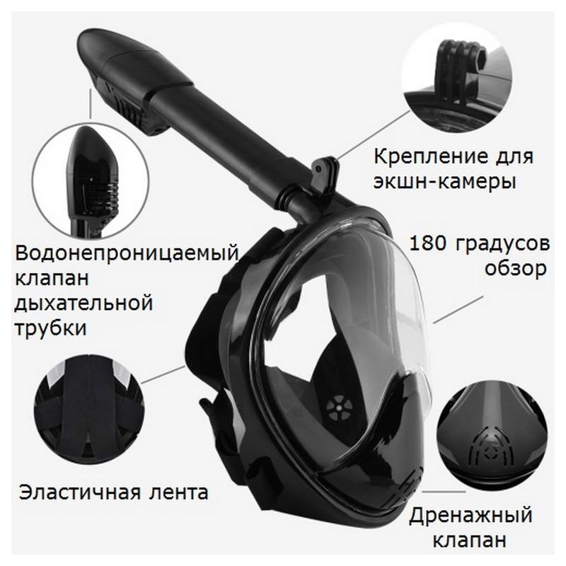 Дайвинг-маска PULUZ 260 мм – крепление для экшн-камеры, вентиляция, двойной воздушный канал, клапан на дыхательной трубке 210487