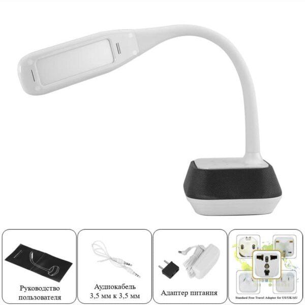 34248 - Энергосберегающая LED-лампа-Bluetooth колонка: 7 Вт динамик, 75 дБ, 260 лм яркость, гнущийся дизайн
