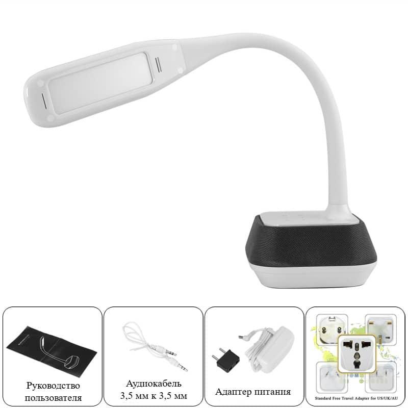 Энергосберегающая LED-лампа-Bluetooth колонка: 7 Вт динамик, 75 дБ, 260 лм яркость, гнущийся дизайн 210505