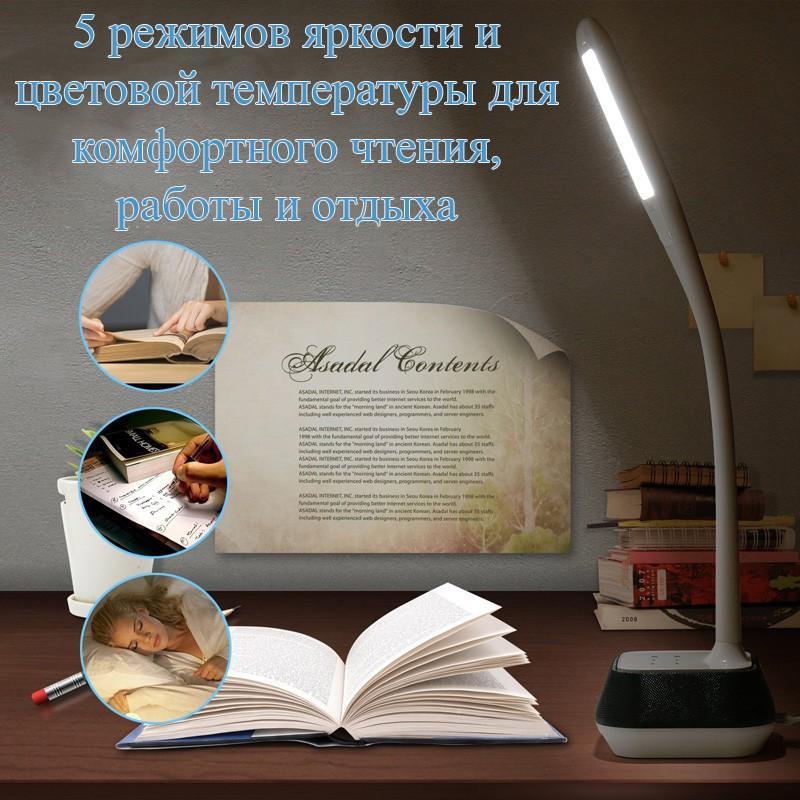 Энергосберегающая LED-лампа-Bluetooth колонка: 7 Вт динамик, 75 дБ, 260 лм яркость, гнущийся дизайн 210511