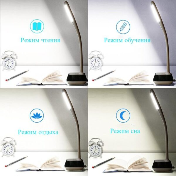 34256 - Энергосберегающая LED-лампа-Bluetooth колонка: 7 Вт динамик, 75 дБ, 260 лм яркость, гнущийся дизайн