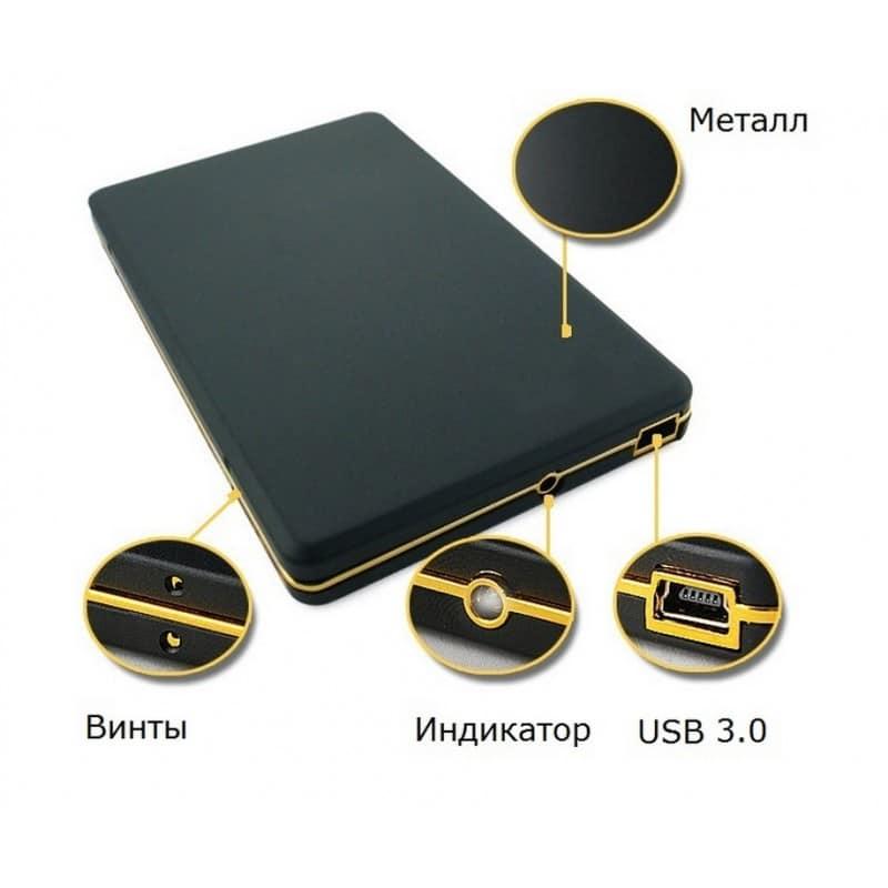 Портативный внешний жесткий диск Dragon XL USB 3.0 – металлический корпус, кэш 16 Мб, обороты 5400 210559